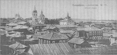 Панорама Енисейска, фото конца XIX начала ХХ века